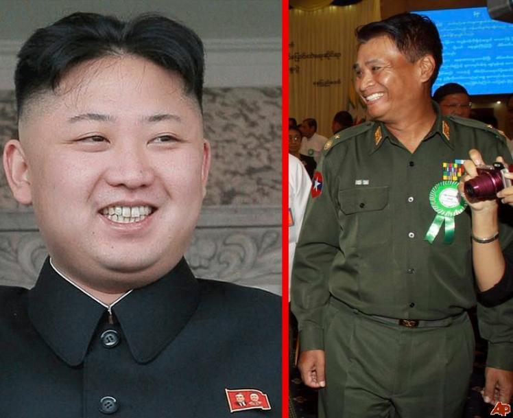 KimJongUnTheinHtay